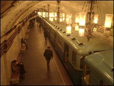Moscow Metro, file picture from 2001