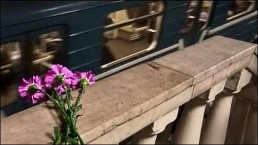 A floral people to those killed in two suicide bombings on the Moscow metro