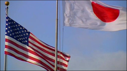Japanese and US flags