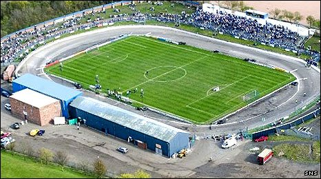 Central Park, home of Cowdenbeath FC