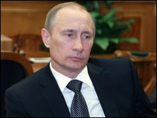 Russian Prime Minister Valdimir Putin at a meeting in Moscow