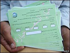Ballot papar in Sadarist referendum  2 April 2010