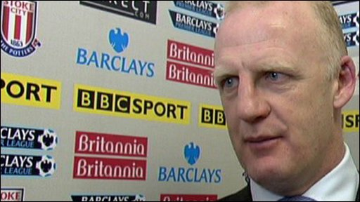 Hull manager Iain Dowie