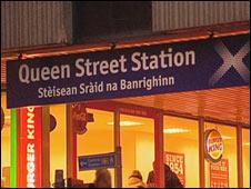 Gaelic station sign