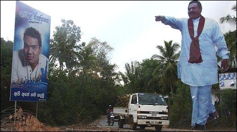Cut-out of Mahinda Rajapaksa