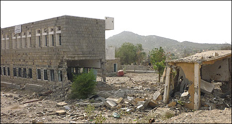 Image supplied to Amnesty International, which it says shows a school apparently damaged during fighting