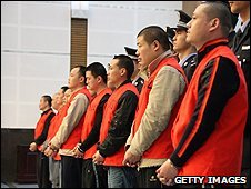 Trial of gang members in Chongqing, China (Oct 2009)