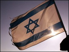 Generic Israeli flag