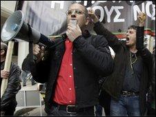 Greek workers strike over austerity measures