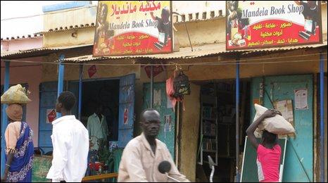 The Mandela Book Shop in Aweil