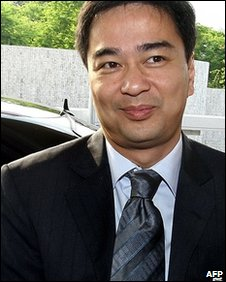 Thai Prime Minsiter Abhisit Vejjajiva in a photo from 7 April