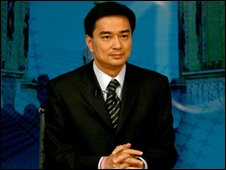 Thai PM Abhisit Vejjajiva addresses national television on 12 April 2010
