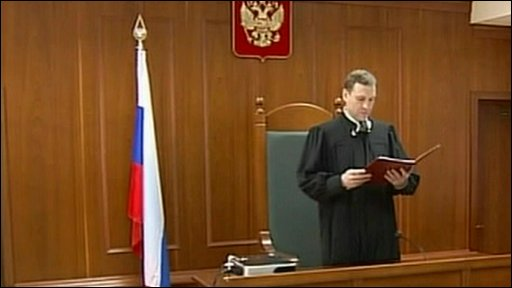 how to say judge in russian