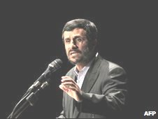 Iranian President Mahmoud Ahmadinejad making a speech in Tehran, 9 April