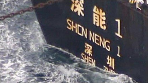 The Shen Neng 1
