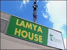 Zamtel headquarters in Lusaka