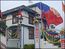Amitabha Drukpa Nunnery