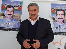 Hossam Khader, Fatah activist
