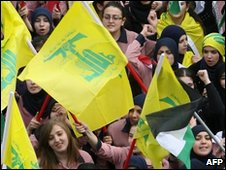 Hezbollah flags at Beirut rally