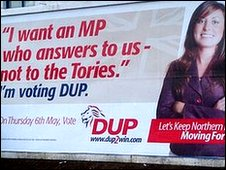 DUP poster