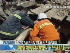 Image from CCTV showing rescue efforts in Yushu on 14 April 2010
