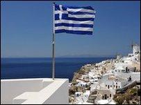 Greece flat