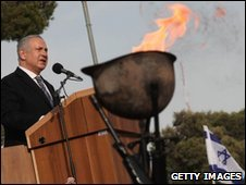 Israeli PM Benjamin Netanyahu addresses a Memorial Day audience 18 April
