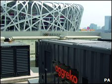Aggreko site outside Beijing Olympic Stadium