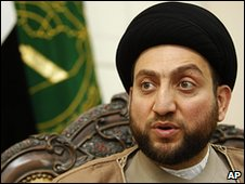 Ammar al-Hakim of the Iraqi Islamic Supreme Council