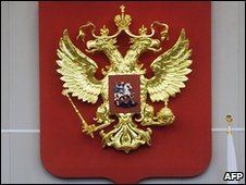 Russia's national emblem