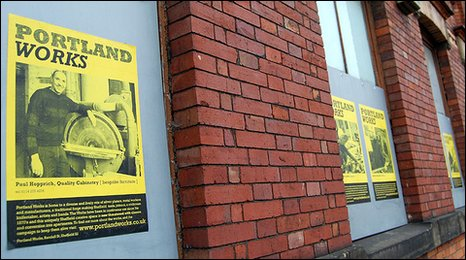 Save Portland Works campaign posters