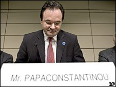 Greek Finance Minister George Papaconstantinou in Washington