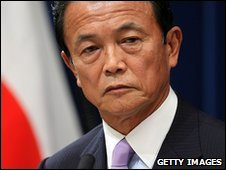 Former Japan Prime Minister Taro Aso (file image)