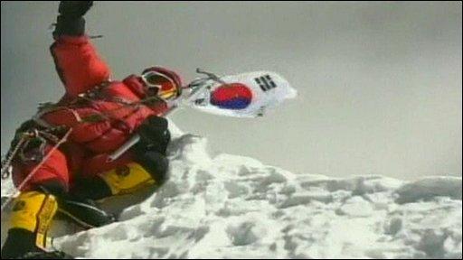 South Korea's Oh Eun-sun at the summit of Annapurna