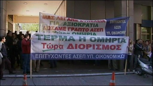 Protesters outside the Ministry of Finance