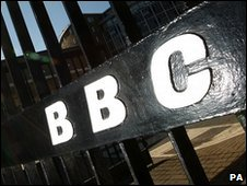BBC logo at Television Centre