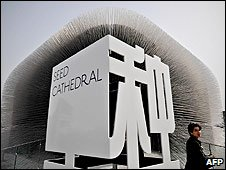 "British ""seed cathedral"" pavilion at the World Expo"