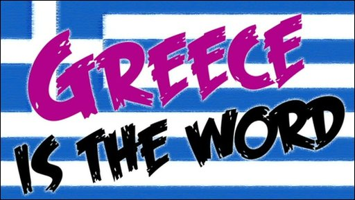 Greece quiz graphic