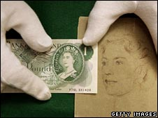 One pound note from 1960