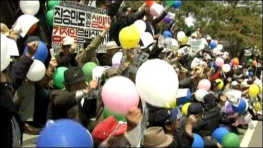 Balloon campaign
