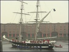 TS Royalist in Liverpool