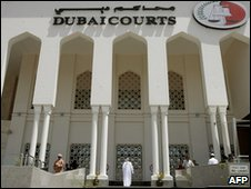The Dubai Courts building 