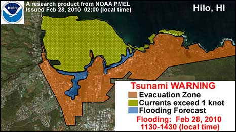 Tsnumai flood maps (Noaa)
