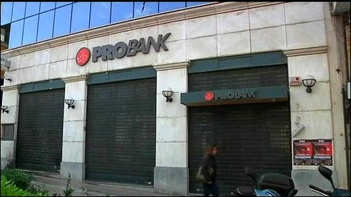 A closed bank in Athens today
