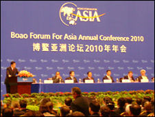 The Boao Forum for Asia meeting in Hainan Island in April 2010