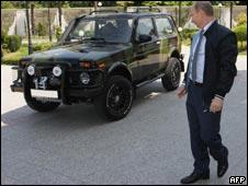 Lada Putin