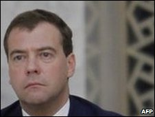 Russian President Dmitry Medvedev in Damascus