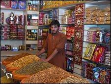Kabul shop