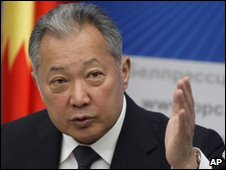 Kyrgyzstan's ousted President Kurmanbek Bakiyev at a press conference in Minsk, Belarus, on 23/04/2010