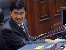 Prime Minister Abhisit Vejjajiva, file image